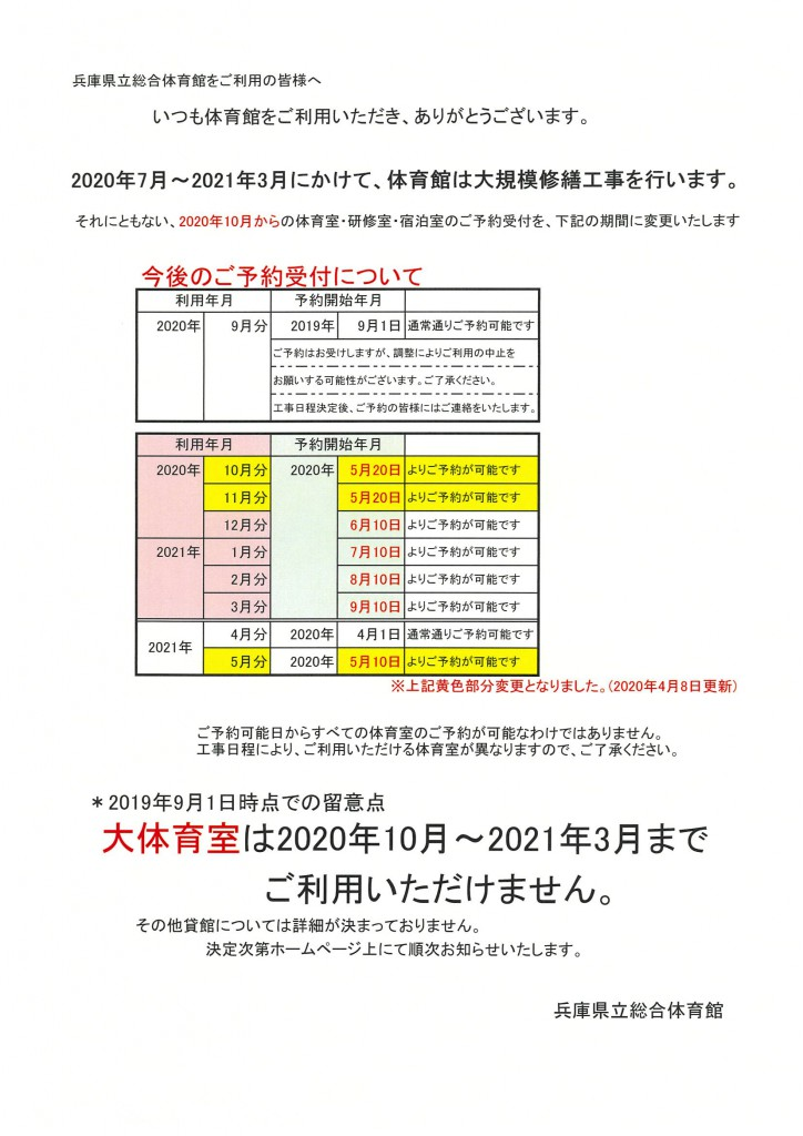 20200408123030-0001